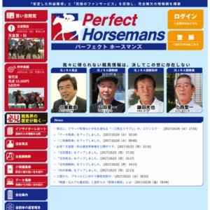 Perfect Horsemans(パーフェクト ホースマンズ)
