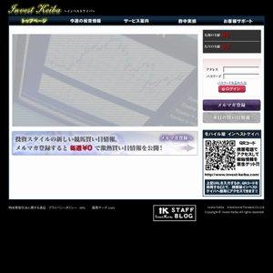 INVEST KEIBA(インベストケイバ)