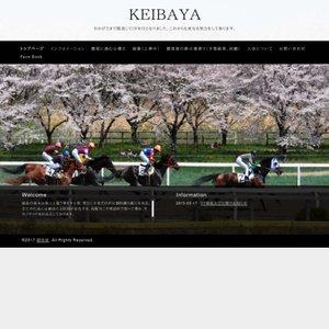 競馬屋(KEIBAYA)