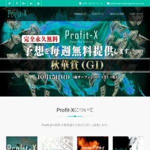 Profit-X(プロフィットエックス)