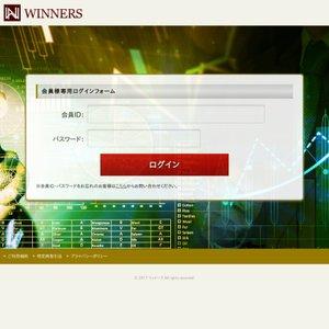 Winners(ウィナーズ)